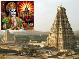Империя Рамы в Индии