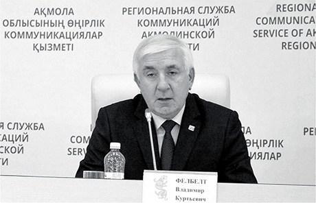 руководитель управления архитектуры и градостроительства области Владимир Фелбелт