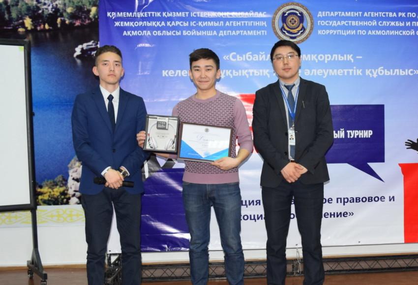 Антикоррупционный турнир по формату Линкольн-Дуглас организован в Акмолинской области