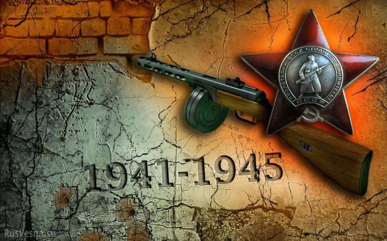 Книга памяти Кокшетау. Бессмертный полк.