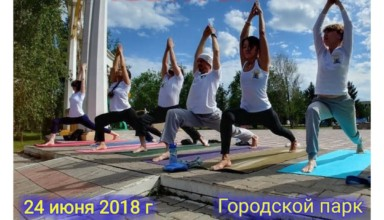йога-марафон в Кокшетау
