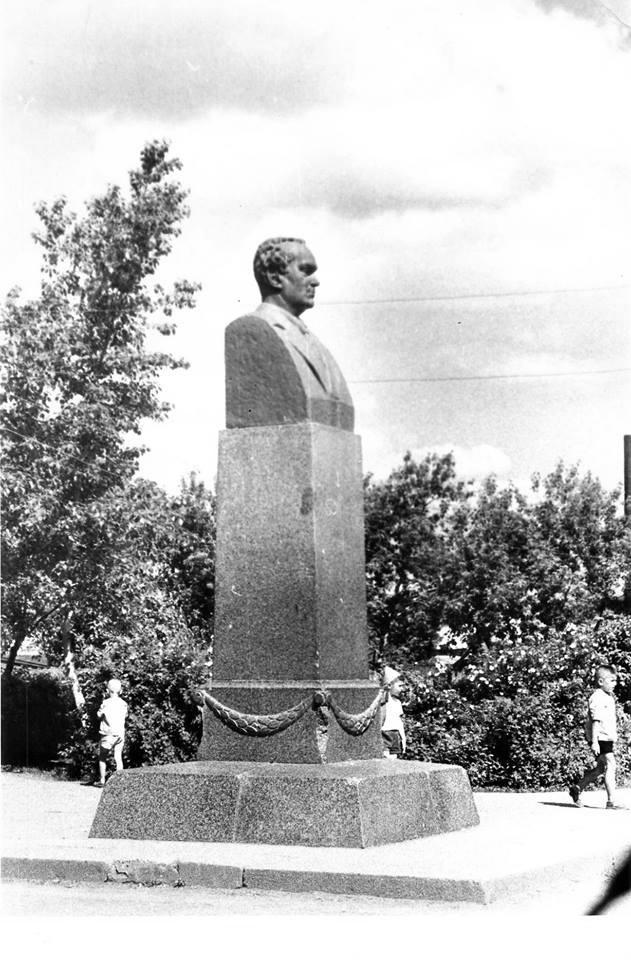 Бюст Куйбышева.1960-е гг. Фото из Музея Города Кокшетау
