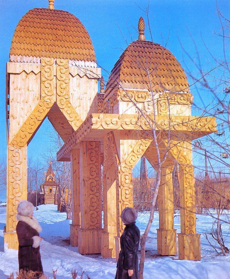 Зимний парк. Из фотоальбома Кокше. Автор В.Терещук