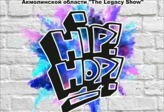 hip-hop jay legacy