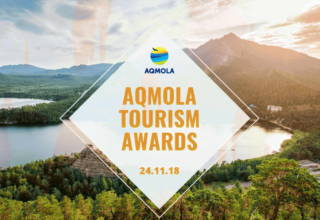 Aqmola Tourism Awards