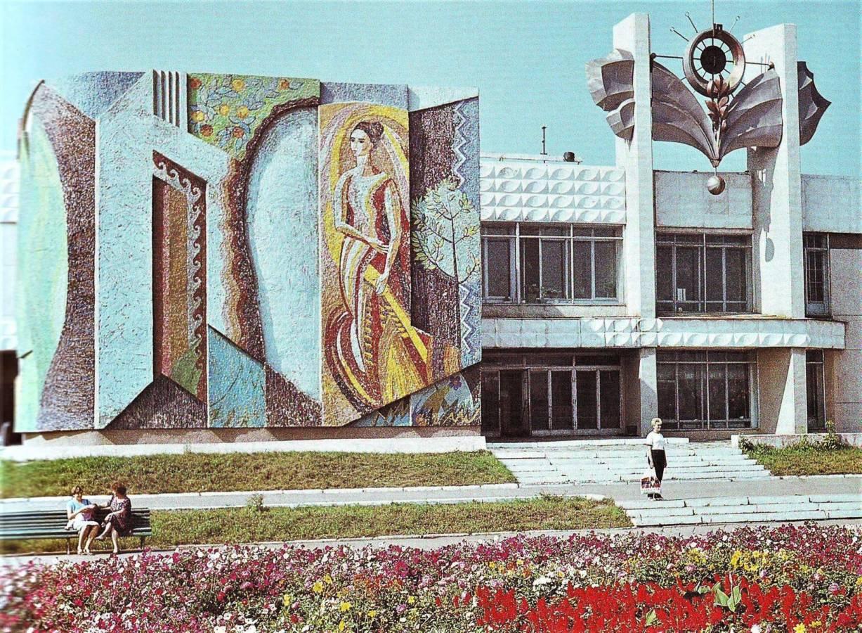ДК Ак бидай - 1980-е