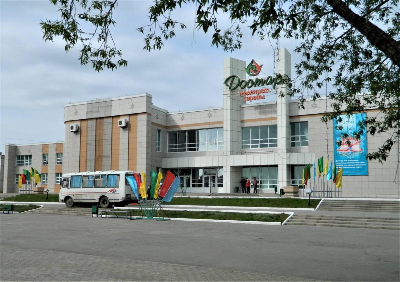 Дворец культуры Достар
