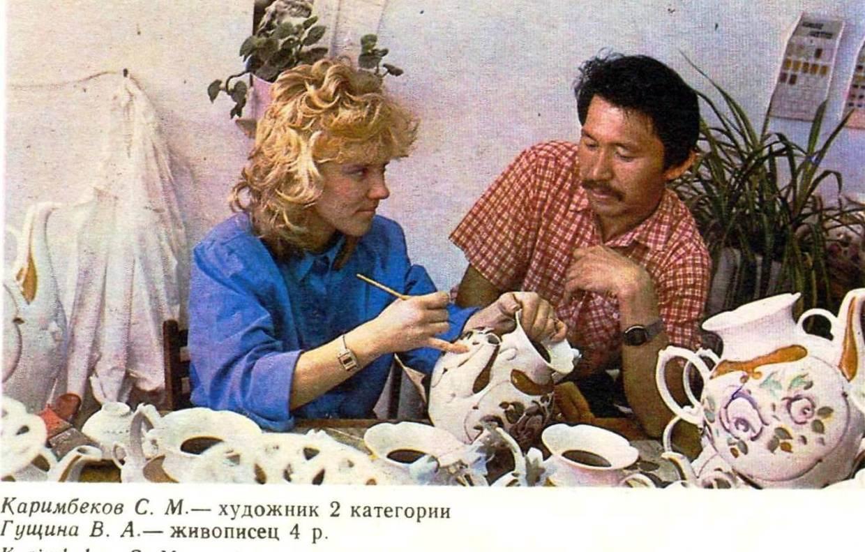 Кокчетавский фарфоровый завод. Художник Каримбеков С.М. и живописец Гущина В.А